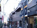 Nakano Renga-zaka Street 2021130 ④.jpg