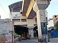 Nampally Metro Station.jpg