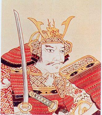Nanbu clan - Nanbu Nobunao, Nanbu clan head in the Azuchi–Momoyama period