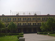 Nanjing North Railway Station.jpg