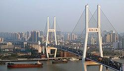 Nanpu Bridge 2.jpg