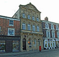NatWest Bank, No. 60 Saturday Market, Beverley - geograph.org.uk - 816449.jpg