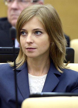 Natalia Poklonskaya - Image: Natalia Poklonskaya (2016 10 05) (cropped)