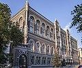 National Bank of Ukraine. Listed 80-382-0657. - 9A Instytutska Street, Pechersk Raion, Kiev. - Ins9a 1.jpg