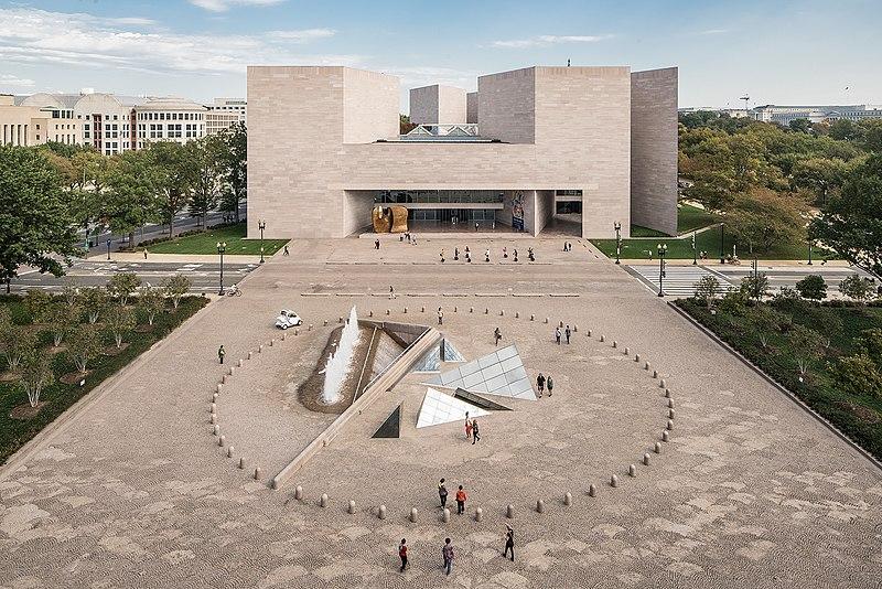 File:National Gallery of Art, East Building.jpg