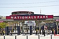 Nationals Park - center field gate - close - 2013-09-17.jpg