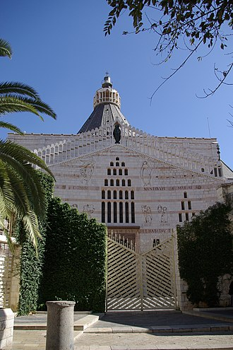 Basilica of the Annunciation - Front of the church