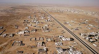 Dakhlet Nouadhibou Region region of Mauritania