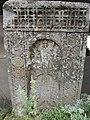 Neghuts Monastery (khachkar) (83).jpg