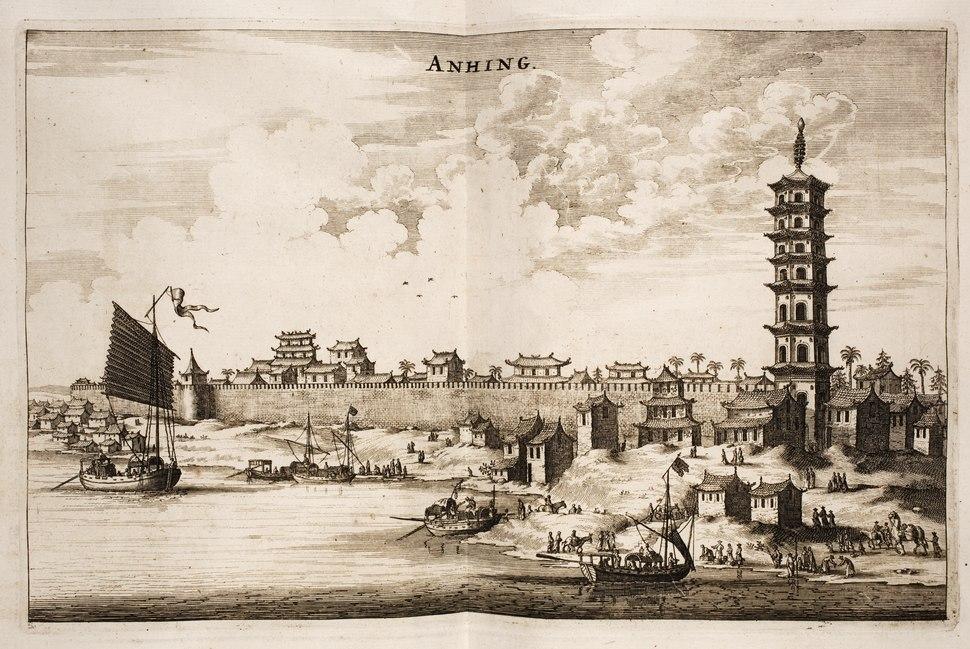 Nieuhof-Ambassade-vers-la-Chine-1665 0783.tif