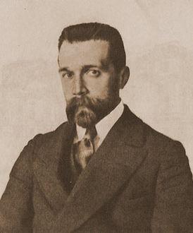 Фотопортрет 1912 года