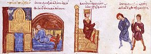 Ivan Vladislav of Bulgaria - The capture of Nikulitsa by the Byzantines. The death of Ivan Vladislav was a blow for the Bulgarian resistance. Only a few nobles continued the struggle with the Byzantines such as Ibatzes and Nikulitsa.