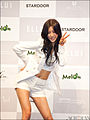 Nine Muses at mini album WILD launching showcase event from acrofan (10).jpg