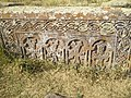 Noratus old cemetery 13.jpg