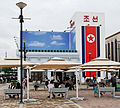 North Korea Pavilion.jpg