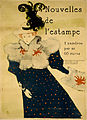 Nouvelles de l'estampe - publicité d'après affiche Toulouse-Lautrec.jpg