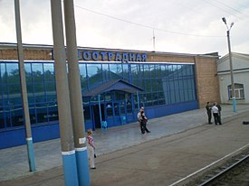 Novootradnaja railway station. Russia. View from the train window.JPG