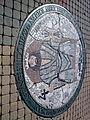 Nyíregyháza Jupiter mosaic.jpg