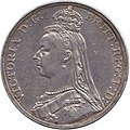 Obverse of the crown of 1891, Great Britain, Victoria.jpg