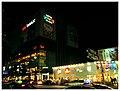 October Asia Daegu Corea - Master Asia Photography 2012 - panoramio (10).jpg