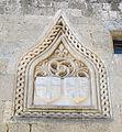 Odos Ippoton, museo archeologico, stemma pierre d'aubusson.JPG