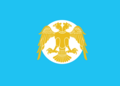 Official Flag of Syrian Turkmen.png