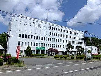 Oga, Akita - Oga City Hall