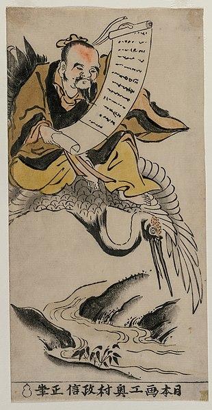 okumura masanobu - image 2