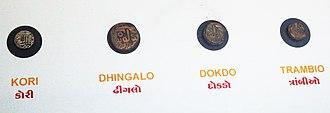 Kutch kori - Kori coins
