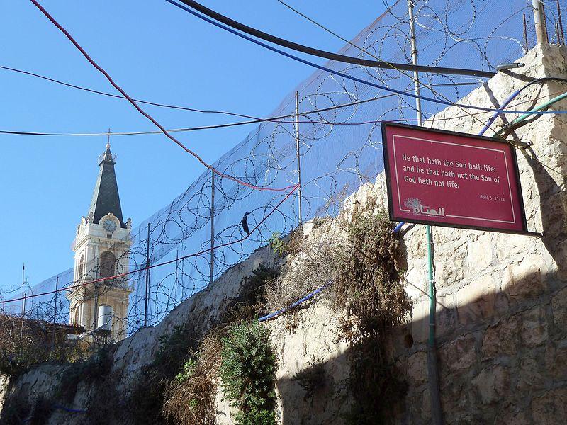 File:Old Jerusalem St. FRANCIS Street biblical verse John.jpg