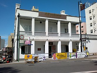 Historic police buildings in Hong Kong - Image: Old Stanley Police Station