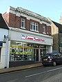 Old Woolworths Shop - geograph.org.uk - 1180026.jpg