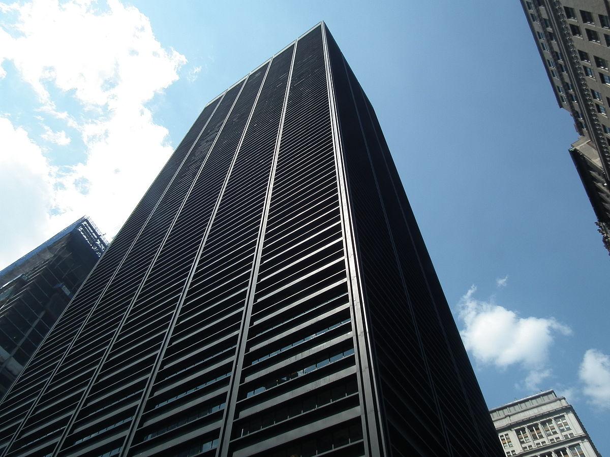 One Liberty Plaza Wikipedia