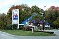 Ontario Travel Information Centre - Centre d'information touristique de l'Ontario - panoramio.jpg