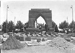 Onur Anıtı - Vikipedi