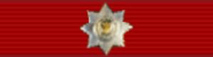 Vladimir Bogdanov - Image: Orden for Service II
