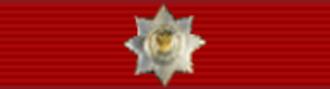Lev Leshchenko - Image: Orden for Service II