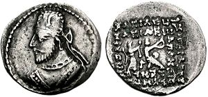 Gadana - Coin of Orthagnes (Gondophares-Gadana). Seistan mint. Obv Bust of king. Rev Orthaganes, holding bow, seated right, being crowned by Nike.