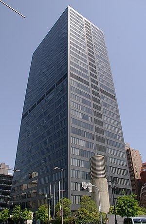 Obayashi Corporation - Osaka Obayashi Building, registered headquarters of Obayashi Corp. in Chuo-ku, Osaka, Japan