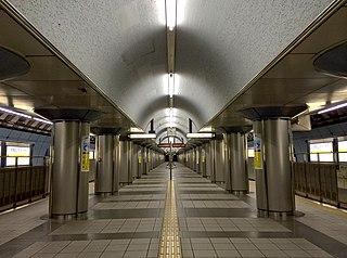 Osaka Business Park Station Metro station in Osaka, Japan