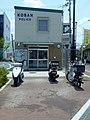 Osaka Prefectural Suita Police Senriyama Koban.jpg