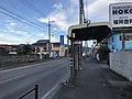 Otoinu Bus Stop 20181103.jpg
