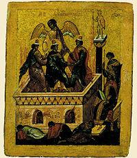 The archangel michael (15th century icon of the novgorod school