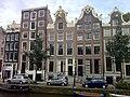 Oudezijds Voorburgwal 101 Amsterdam.jpg