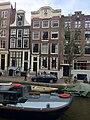 Oudezijds Voorburgwal 63 Amsterdam.jpg