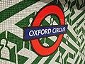 Oxford Circus stn Bakerloo roundel.JPG