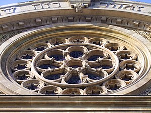 Grand Synagogue of Paris - Image: PA00089001 Synagogue de Paris (rosace)