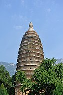 Pagoda of Songyue Temple, 2015-09-25 12.jpg