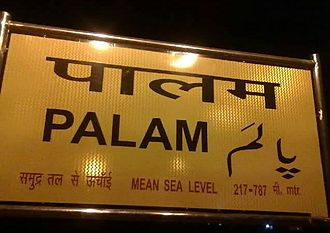 Palam - Palam Station Signboard in English Hindi and Urdu showing level above the sea.