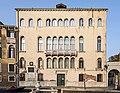Palazzo Foresti Papadopoli - view from rio dei Tolentini (Venice).jpg